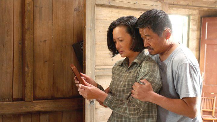 Di jiu tian chang | So Long, My Son © Li Tienan / Dongchun Films