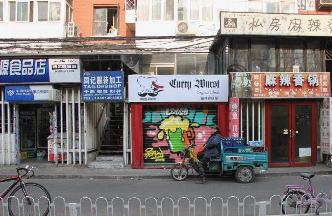 Curry Imbiss in Peking (Sanlitun)