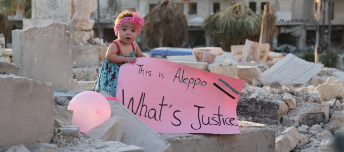 (Photo: Waad al-Kateab and Edward Watts)