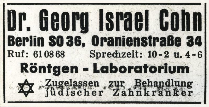 Zeitungsannonce eines jüdischen Zahnarztes aus der Vorkriegszeit.