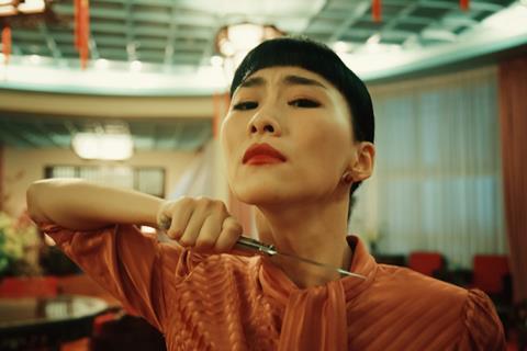 """""""Nina Wu"""" von Midi Z"""