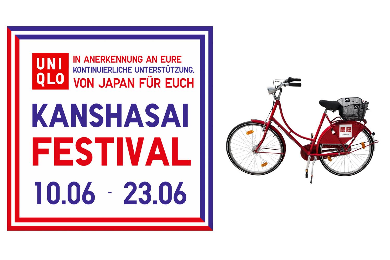 Zu gewinnen gibt es zum Beispiel eines von vier roten Hollandrädern. Foto: UNIQLO